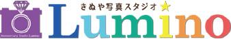 きぬや写真スタジオ Lumino